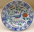 Animal Decorated Ottoman Pottery P1000586.JPG