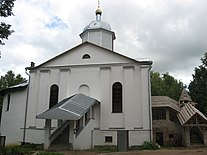 Annunciation church in Sychyovka.jpg