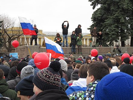 The Levada Center survey showed that 58% of surveyed Russians supported the 2017 Russian protests against high-level corruption. Anti-Corruption Rally in Saint Petersburg (2017-03-26) 12.jpg