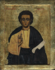 Apostle Philip bulgaria icon.png