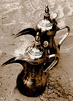 Arabic coffee.jpg