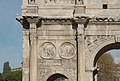 Arch of Constantine,left down.jpg