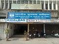 Archeological survey of India Bhopal circle office.jpg