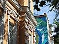 Architectural Detail - Dnipropetrovsk - Ukraine - 02 (42346263350).jpg