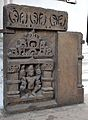 Architectural Fragment - Surya within Niche - Circa 10th Century CE - Varanasi - Uttar Pradesh - Indian Museum - Kolkata 2013-04-10 7804.JPG