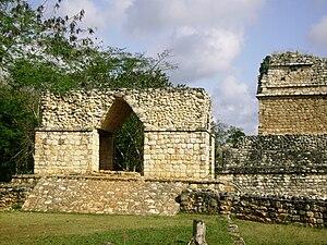 Ek' Balam - Arco de Entrada, Ek Balam 2008