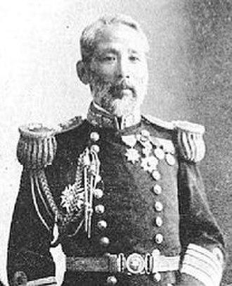 Kure Naval District - Image: Arima Shinnichi