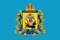 Arkhangelsk Oblast Flag.png