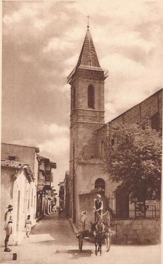 Armenians in Cyprus - Victoria Road, Nicosia of the Armenian Quarter in the 1930s