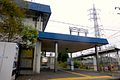 Asano Station entrance - june 14 2015.jpg