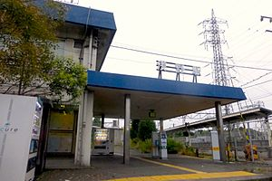 Asano Station entrance - june 14 2015.jpg