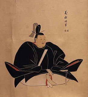 Ashikaga Yoshiaki 15th shogun of the Ashikaga shogunate in Japan