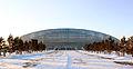 Astana Arena 2014-02-02.JPG