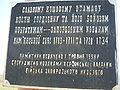 Ataman Kost Gordienko P1060130.JPG