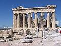 Athenes acro06.jpg