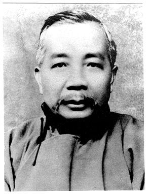 Au Tak - Image: Au Chak Mun