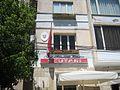 Austrian Honorary Consulate, Shkodër.jpg