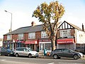 Avery Hill Road shops (1) - geograph.org.uk - 1560538.jpg