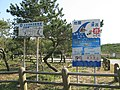 Aviso tsunami praia de Enoshima - panoramio (1).jpg
