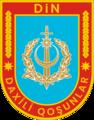 Azerbaijan Internal Troops badge.png