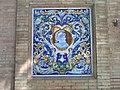 Azulejo San Jacinto 01.jpg