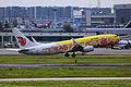 B-5198 - Air China - Boeing 737-89L(WL) - Yellow Peony Livery - CKG (16913125839).jpg
