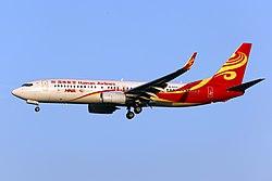 B-5713 - Hainan Airlines - Boeing 737-84P(WL) - PEK (14896123557).jpg