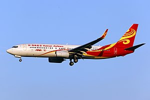 Hainan Airlines - Hainan Airlines Boeing 737-800