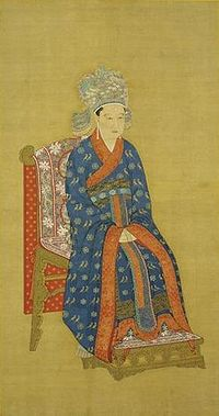 B Song Dynasty D Empress of GuangZong.JPG