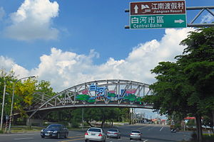Baihe District - Baihe District
