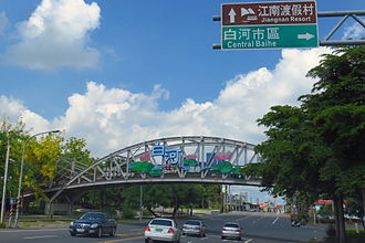 Baihe District - Image: Baihe District, Tainan (Taiwan)