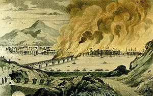 Great Fire of Pittsburgh - Detail from an 1845 James Baillie print Great Conflagration at Pittsburgh, Pa