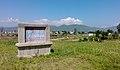 Baiyangcun Site in Binchuan, Yunnan, China.jpg