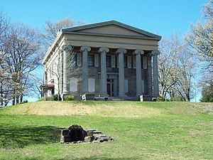 National Register of Historic Places listings in Blair County, Pennsylvania - Image: Baker Mansion Apr 12