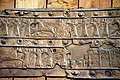 Balawat gate of Shalmaneser, detail of a bronze stripe.jpg