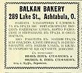 Balkan Bakery, Ivan and Filip Popstefanov, 2 Ashtabula, OH, 1922, Bulgarian-American Almanac.jpg
