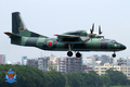 Bangladesh Air Force AN-32 (22).png