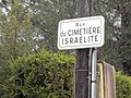 Bar-le-Duc Rue du cimetière israëlite plaque.jpg