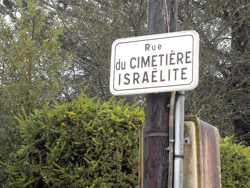 Bar-le-Duc Rue du cimetière israëlite plaque