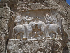A Sassanid relief showing the investiture of Ardashir I