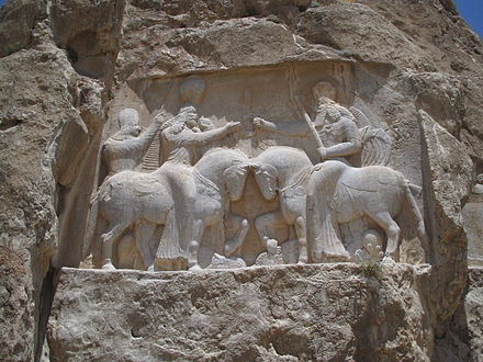 The Sassanid relief at Naqsh-e Rustam showing the investiture of Ardashir I Bas relief nagsh-e-rostam couronnement.jpg