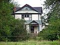 Bents House - Aurora Oregon.jpg