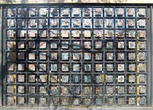 Berlin, Mitte, Breite Strasse 32-34, Stadtbibliothek, Portal