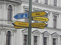 Berlin, Schilder.jpg