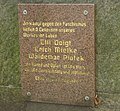 Bernau bei Berlin OT Schönow Gedenktafel für Antifaschisten.JPG