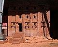 Bete abba libanos, esterno 02.jpg