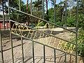 Betriebsferienlager oschersleben neuhof zossen 2019-08-04 (5).jpg