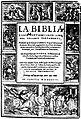 Bibbia-Brucioli.jpg