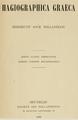 Bibliotheca Hagiographica Graeca.png