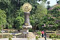 Bicentenary monument of Bogor Botanic Gardens.jpg